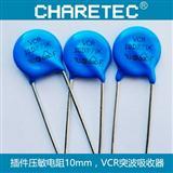 10D201K 高能型压敏电阻,压敏电阻组件200V