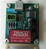 西门子氨逃逸LDS6分析仪 光电头 对光工具 光缆 光纤 配件 接收板