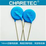 14D121K 无铅环保型压敏电阻,高功率压敏电阻器
