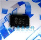 30349 高端汽车变速箱电脑板驱动控制 锁档维修 变速器芯片