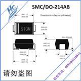 S10M SMC贴片整流二极管,电流10A 1000V