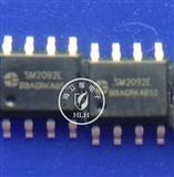 具有功率自动调节高光效高压线性恒流led芯片SM2092E  /黄