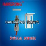 杭荣XDN-2KH的磁性传感器   直径22毫米,耐高温