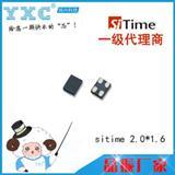 SIT1602AI晶振 SIT1602AI晶振封装 sitime一级代理商