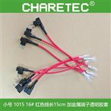 PVC材质保险丝座 1015 16# 汽车插片保险丝座