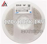 调光吸顶灯专用贴片电容103J 500v 1206