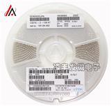 负离子空气净化器专用贴片电容 高压电容