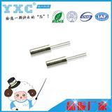圆柱型晶体谐振器 圆柱型晶体谐振器3*8 YXC晶振