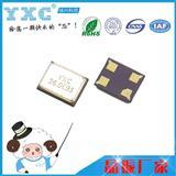 晶振5032封装 晶振5032封装尺寸 YSX531SL