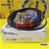 低价KEYENCE基恩士AP-32P压力传感器全新原包装正品保障