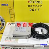 全新keyence传感器基恩士AT-204+AT-104 内外包装齐全现货正品保障