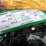 批发全系列现货高频铝电解电容器4.7UF/400V 16*25 包退包换