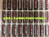 NCC/黑金刚电解电容35V2700UF 16X40 LXV系列 105°C  进口原装