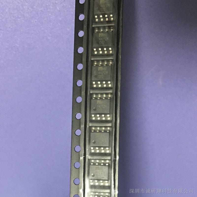 捷配电子市场网 元器件 集成电路(ic) 其他ic  型号: mic4421zm 封装