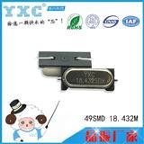 49SMD晶体谐振器 49SMD晶体谐振器厂家 HC-49SMD