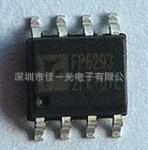 可控硅调光器的LED恒流控制芯片-BP3108 原装正品