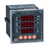 长期安科瑞PZ72L-E4/H数字式三相电能表