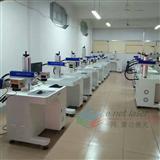 感应器 转轴 IC刻字打标机 杭州打字机厂家