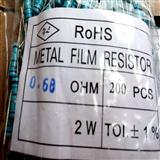 南洋生产2W金属膜电阻0.68R