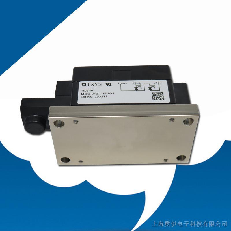 德国艾赛斯可控硅 mcc500-12io1 mcc500-14io1图片