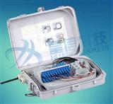 FTTH光缆分线盒