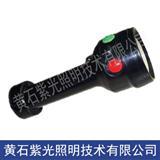 YJ1014多功能袖珍信号灯|紫光YJ1014|YJ1014LED信号灯