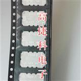 高捷科耦合器电桥XC2100A-20S原装