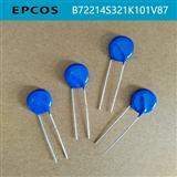 TDK EPCOS压敏电阻,爱普科斯 B72214S321K101V87