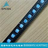 爱普科斯气体放电管 EPCOS B88069X1630T602