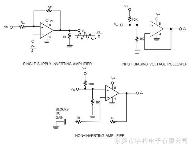 华冠低功耗双运算放大器 lm358 dip-8/sop-8