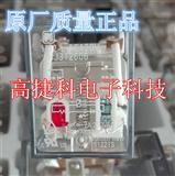 高捷科中间继电器HJ2-L-AC120V原装