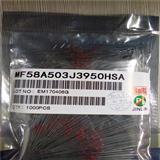 直插热敏电阻MF58A503J3950HSA
