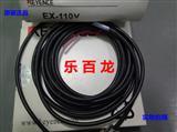 KEYENCE基恩士EX-110V接近传感器内外包装齐全现货正品保障