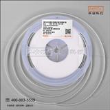 高压电容1206 68NF 684K 10% X7R 100V MLCC贴片陶瓷电容器