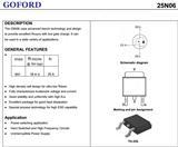 LED灯驱动芯片MOS 25N06 60V 25A TO252 N沟道贴片 MOS管MOSFET