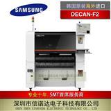 原装 三星贴片机多功能全新DECAN-F2三星高速贴片机 SMT泛用机