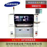 高速贴片机原装海外全自动贴片机SM321SM321S三星贴片机泛用机