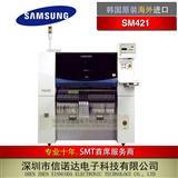 韩国海外原装进口三星贴片机SM421贴片机 泛用多功能贴片机SM421S