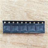 微盟DC/DC电荷泵电压反转器 ME7660 SOP8/DIP8