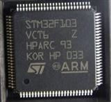 STM32F103VET6 单片机MCU