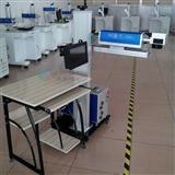 长乐镇光纤激光打标机 嵊州激光设备生产厂家价格 萧功