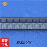AP2310GN 功率MOS场效应管