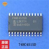 多路复用器 74HC4515D SOP24 逻辑信号开关 解码器 转换器 逻辑IC