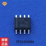 电源转换芯片 TPS5430DDA SOP8 ST 12V转5V 电源模块 集成电路IC