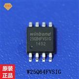 W25Q64FVSIG W25Q64FVSSIG 闪存芯片