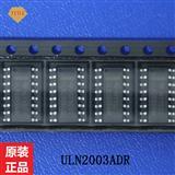 驱动IC ULN2003ADR TI 高电压大电流达林顿晶体管整列 电子元器件