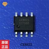 同步整流降压IC CX8822 CX DC-DC转换器 车载充电器芯片 3A 36V