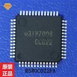 存储器 R5R0C022FA 瑞萨 存储芯片 存储IC 电子元件 单片机