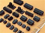 长江连接器 C3030 端子针座胶壳,CJTconn货源充足,长期厂家直销