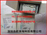 西门子电机保护控制模块3UF7000-1AU00-0 ,公司现货